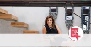 טלי זרחיה אדריכלית ישראלית